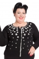 Leticia Rose Embroidery Plus Size Cardigan